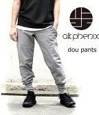 【終了間際!】【スマホエントリーでP10】alk phenix [アルクフェニックス] / dou pants /全2色 (ドウ パンツ イージーパンツ ウラケ 裏毛 テック) PO552WT54【PIE】