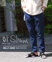 orSlow / オアスロウ : BILLY JEAN -DENIM ONE WASH- (オアスロウ ビリー ジーン ボトム パンツ デニム ジーンズ)01-5560-81【STD】