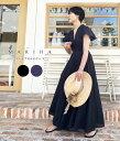 MARIHA / マリハ : 【レディース】マドモアゼルのドレス / 全2色 : ドレス ワンピース ロング丈 : 861302006 【ANN】