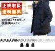 MACKINTOSH(マッキントッシュ)AUCHAVAN / 全3色 (オッカーバン ダウンジャケット ダウン コート ロロピアーナ )AUCHAVAN【MUS】