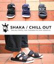 SHAKA [シャカ] / CHILL OUT / 全3色 【ユニセックス / 23〜28cm】(シャカ チルアウト サンダル シューズ 靴 スポーツサンダル スポサン)433008【STD】