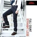 【SPECIAL PRICE 】FULL COUNT / フルカウント : STRAIGHT LEG : フルカウント ストレート レッグ ジーンズ デニム ジーパン : 1108【AST】