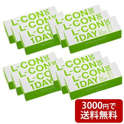 エルコンワンデー12箱セット(左右各6箱)コンタクトレンズシンシア1日使い捨て30枚入