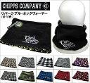 CHIPPS COMPANY(チップスカンパニー)/リバーシブル・ネックウォーマー[全10色]