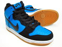 【SALE】NIKE DUNK HI PRO SB /470[blue ×black-gm light brown]/ナイキSB
