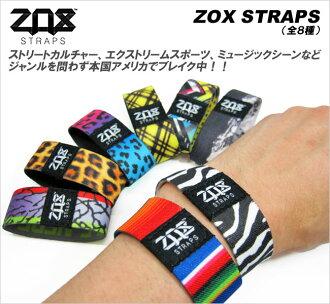 arktz rakuten global market zox straps ゾックスストラップ