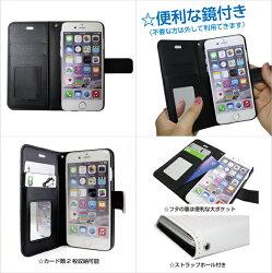 TREST�ʥȥ쥹�ȡ�/iPhone������/������ޥ�/̴��Ķ�ͥ��å�(���졼)/��iphone6/6s�б��ۡ�iPhone6plus/6splus�ۡ�iPhone5/5S�ۡ�iPhone�����������С���