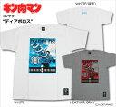 【キン肉マン】ディアボロス Tシャツ/KINNIKUMAN MUSCLE APPAREL