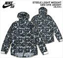 【送料無料】NIKE SB/STEELE LIGHT WEIGHT GEO DYE JACKET[BLACK]/ナイロンジャケット/ナイキSBアパレル