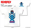 【キン肉マン】PUNK DRUNKERS(パンクドランカーズ)/PDS×キン肉マン/アシュラマン怒T