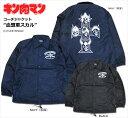 【キン肉マン】血盟軍スカル・コーチジャケット//KINNIKUMAN MUSCLE APPAREL