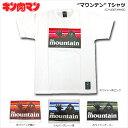 【キン肉マン】マウンテン Tシャツ(全4色)/マッスルアパレル