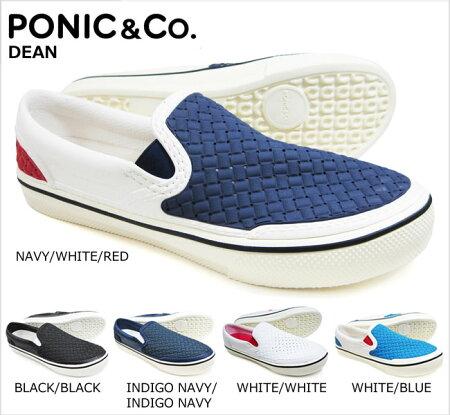 PONIC&Co./DEAN/����åݥ�