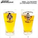 PUNK DRUNKERS(パンクドランカーズ)/PDS×コップのフチ子/コップのフチのあいつグラス
