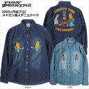 PUNK DRUNKERS(パンクドランカーズ)/PDS×円谷プロ/メトロン星人デニムシャツ
