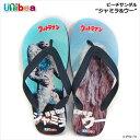 【ウルトラマン】Unibea(ユニビー)ビーチサンダル×円谷プロ/ウルトラ怪獣/ジャミラ&ウー