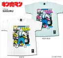 【SALE】【キン肉マン】SUGURU Tシャツ/KINNIKUMAN MUSCLE APPAREL