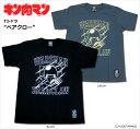 【キン肉マン】ベアークロー Tシャツ/KINNIKUMAN MUSCLE APPAREL