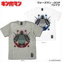 【キン肉マン】ウォーズンマンCCCP Tシャツ/KINNIKUMAN MUSCLE APPAREL/マッスルアパレル