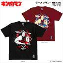 【キン肉マン】ラーメンマンHENAN Tシャツ/KINNIKUMAN MUSCLE APPAREL/マッスルアパレル