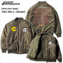 【SALE】PUNK DRUNKERS(パンクドランカーズ)/PDSxPAC-MAN/PAC-MA-