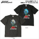 【SALE】PUNK DRUNKERS(パンクドランカーズ)/PDSx仮面ライダー/仮面ライダーBLACK.RX.TEE