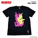 【キン肉マン】神威ノ断頭台 Tシャツ/KINNIKUMAN MUSCLE APPAREL/マッスルアパレル