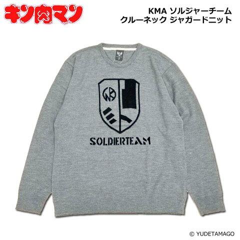 【キン肉マン】KMA ソルジャーチーム クルーネック ジャガードニット[Charcoal]/KINNIKUMAN MUSCLE APPAREL