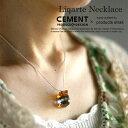Liqarte(リカルテ) ネックレス/ペンダント【4色展開】CEMENT セメントプロデュースデザイン 日本製 おしゃれ ネックレス/ペンダント