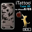 iTattoo Type3D for iPhone6/6s iphone6/6s ���� appouf