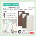 レターセット 蛇腹便箋レターセット【Craft Design...