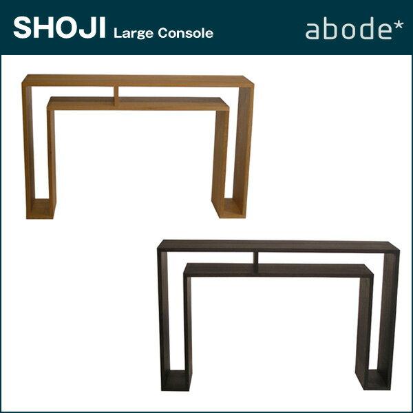 abode【アボード】SHOJI ラージコンソー...の商品画像
