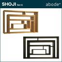 abode【アボード】SHOJIセット/日本製 ABODE(アボード) SHOJI SET A 違い棚のような雰囲気を楽しむ事ができます :デザイナーズプロダク...