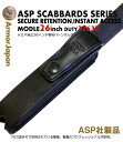 ASP DUTY スナップホルスター26インチ用 ブラック 32632
