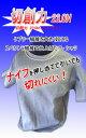 切れにくい素材のTシャツです!!防刃スペクトラ Tシャツ