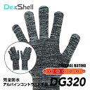 完全防水手袋 防水手袋 防寒 防水通気手袋アルパインコントラスト手袋(Dex Shell)DG320