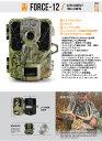 スパイポイント トレイルカメラ FORCE-12