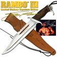 ランボー 3/RAMBO III スタンダード サバイバルナイフ RB3 シルベスター・スタローンサイン入り 10000本限定品