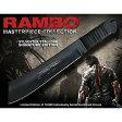 ランボー 4/RAMBO4 公式 マチェット (ナイフ) RB4 シルベスター・スタローンサイン入り 10000本限定品