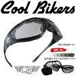 【送料無料】クールバイカーズ COOLBIKERS 調光 サングラス CB10000-5