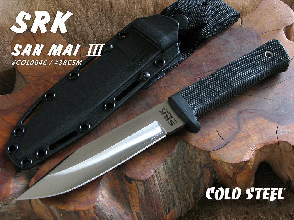 コールドスチール COLD STEEL 38CSM SRK サバイバル・レスキュー・ナイフ サンマイ3
