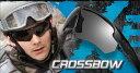 【日本人仕様:ノーズクリップ付】ESS クロスボウ Crossbow 3LS 防弾 サングラス 3種交換レンズ 【日本正規品】【送料無料】