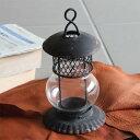 ランタン アンティーク キャンドルホルダー レトロ デスクランプ テーブルライト テーブルランプ おしゃれ キャンドル ポルテミニランタン C アンティークブラック AYDF1030 アイアン インテリア照明 間接照明 ロマンチック かわいい 洋風 プレゼント