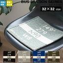 シートクッション 洗える ウォッシャブル 椅子 チェアパッド 32cm 四角 正方形 いす用 車 アメリカン イギリス インテリア 雑貨 おしゃれ かわいい チ...