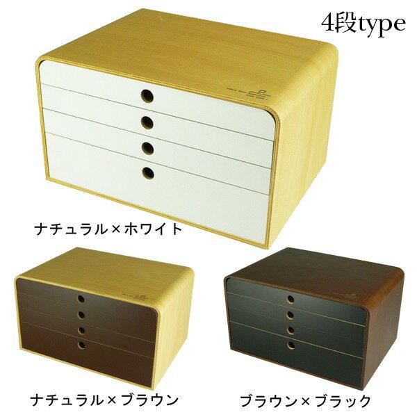 引き出し 卓上 書類 A4 収納 収納ボックス 木製 A4ファイルケース 卓上ラック 整理箱 引き出し収納 おしゃれ かわいい シンプル 北欧 書斎 応接 デスク 卓上ボックス ステーショナリー YK09-117 A4 FILE CASE 4段 日本製 ヤマト工芸 yamato japan