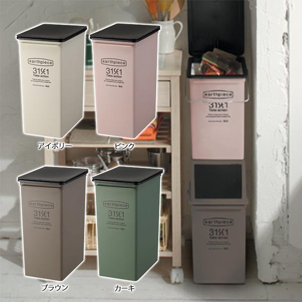 Slim Trash Can. 40 Liter. Countertop Trash Can Slim Trash Can ...