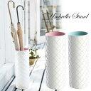 RoomClip商品情報 - 傘立て 陶器 傘たて ホワイト 白 おしゃれ かわいい 女の子 ガーリー スリム ピンク/ブルー