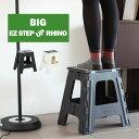 踏み台 折りたたみ ステップ踏み台 ステップ台 ステップ 子供 簡易椅子 台 アウトドア 携帯椅子 イス 脚立 持ち運び コンパクト BIG EZ STEP UP RHINO ブラック/ホワイト ビッグイージーステップアップライノ 洗面台 玄関 屋内 屋外 男性 女性 こども プレゼント