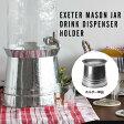 ドリンクディスペンサーホルダー ボトルホルダー EXETER MASON JAR DRINK DISPENSER HOLDER