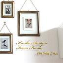 写真 フレーム 壁掛け写真フレーム アンティーク調 フォトフレーム 写真立て 写真たて インテリア雑貨 結婚祝い ヴィンテージ 写真 壁掛け 額 額縁 ガラス ...